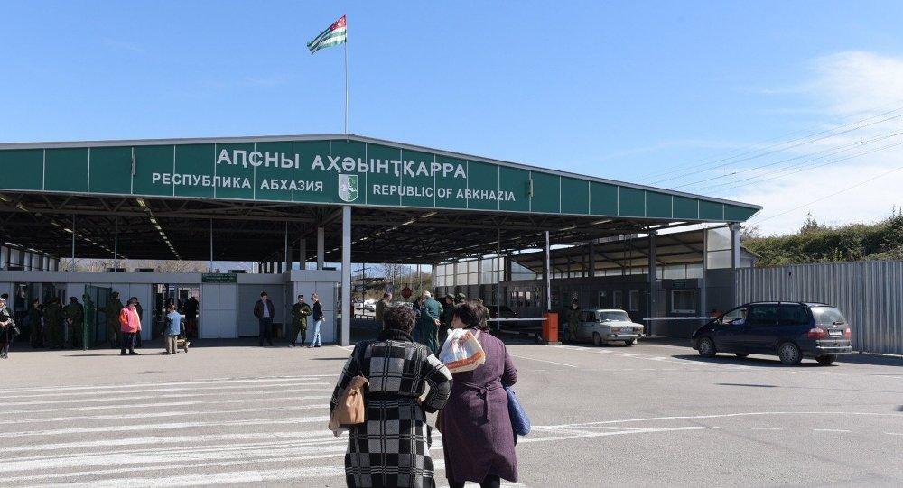 актеры, которые граница абхазии 2016 форум МОЛИТВОСЛОВ Последование