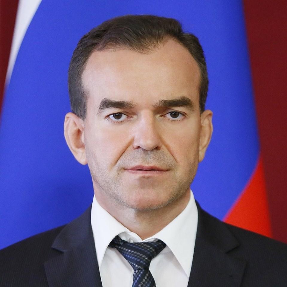 Картинки губернатора краснодарского края, она открытки