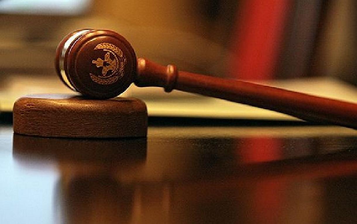 Конкурс на заміщення посаду судді