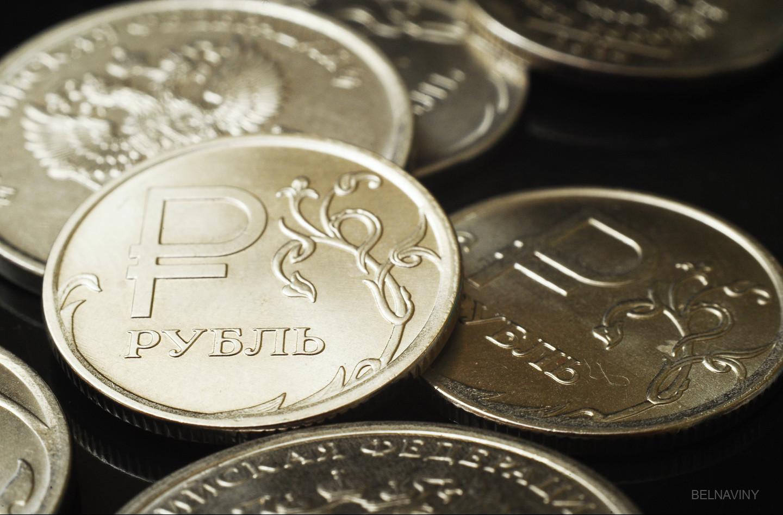 вязать картинка валюта россии можно интересно