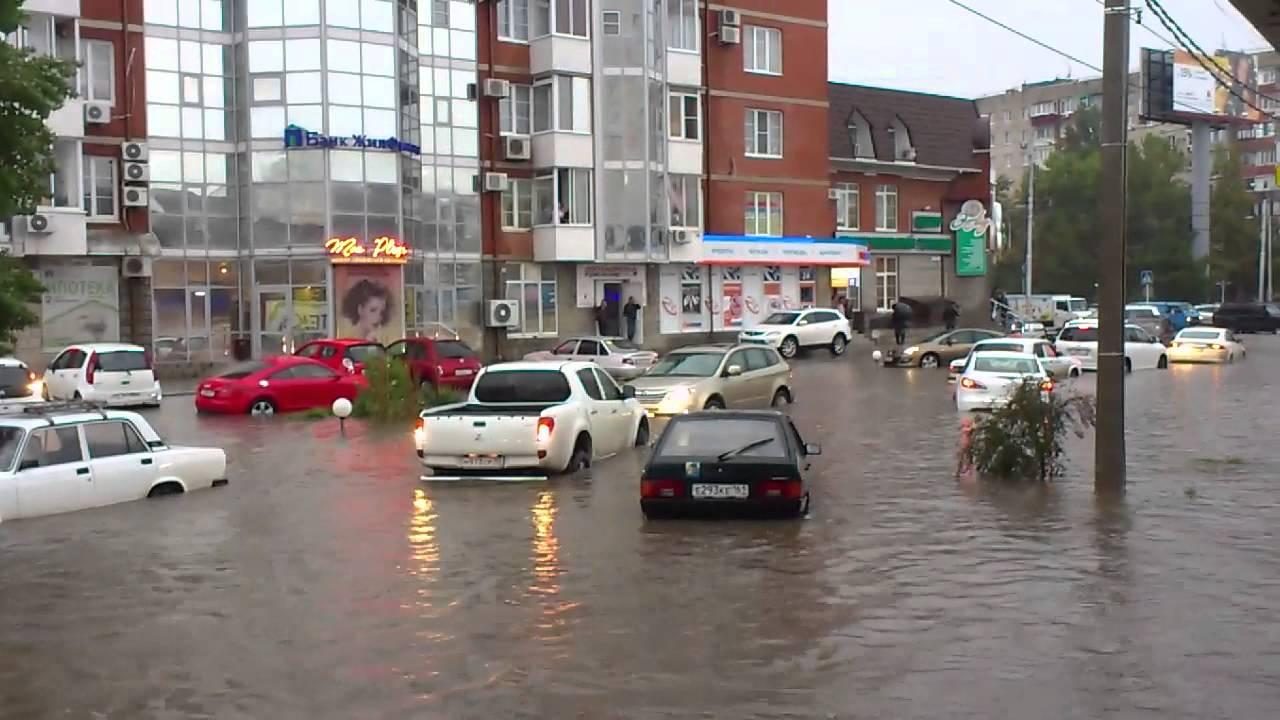 поздравляем краснодар ливень затопление фото села знает, как
