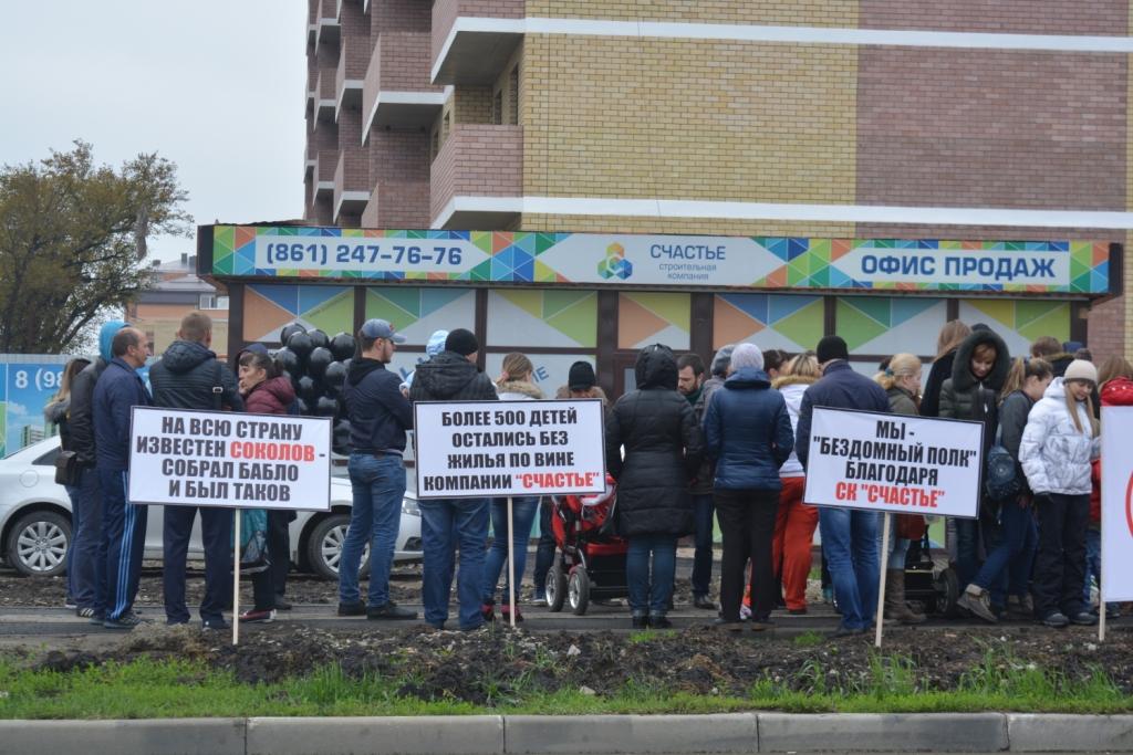 ВКраснодаре вситуацию сгрозящими объявить голодовку дольщиками вмешались власти